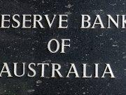 Национальный банк австралии
