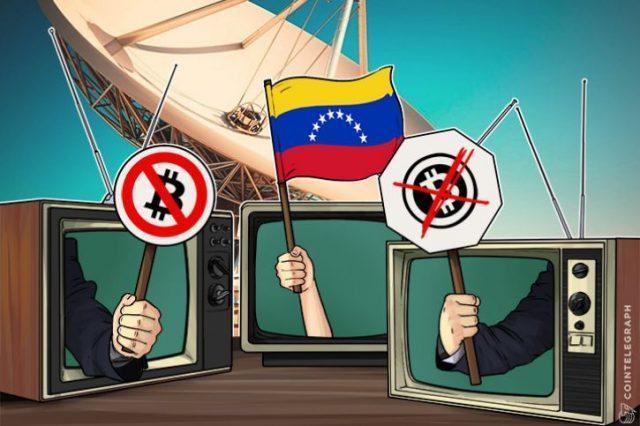 Биткоин венесуэла