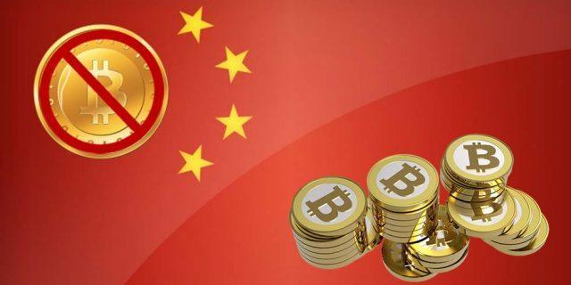 chima bitcoin ban