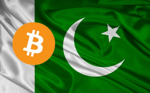 пакистан биткоин