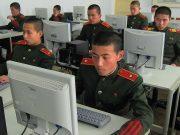Хакеры КНДР