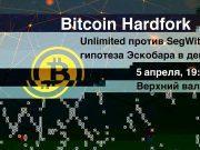 IDF Blockchain Hub