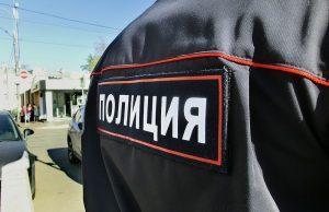 Полиция биткоин