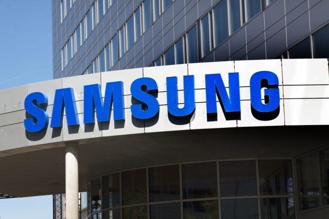 Samsung блокчейн Nexledger
