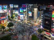 Япония Блокчейн