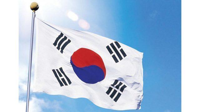 Южная Корея криптовалюта