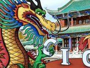ICO China