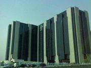 nigeria-central-bank