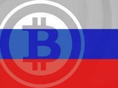 россия крипто