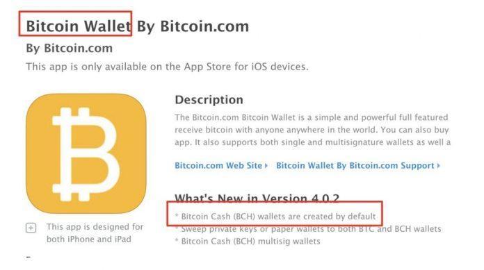 gemini exchange app