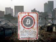 bitcoin not allowed