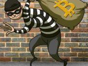 bitcoin-thief