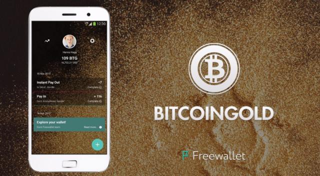 bitcoingoldfreewallet