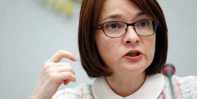 Эльвира Набиуллина объяснила, почему цифровой рубль лучше биткоина