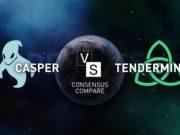 caster-vs-tendermint