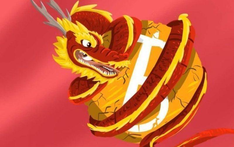 Власти Китая закрывают доступ ко всем криптовалютным платформам |  Криптовалюта.Tech