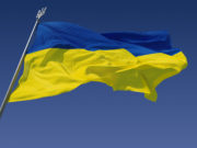 ukraines flag