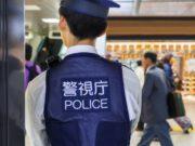 Tokyo-police