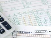 tax japan