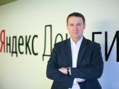 Иван Глазачев