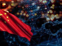 китай и блокчейн