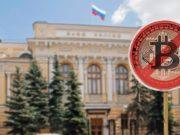 россия биткоин