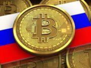 криптовалюты россия