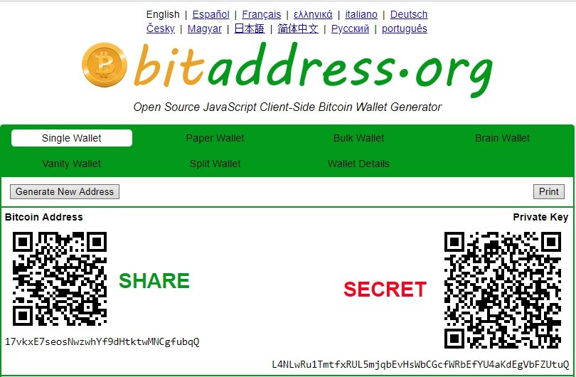 bitadress2