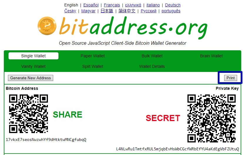 bitadress3