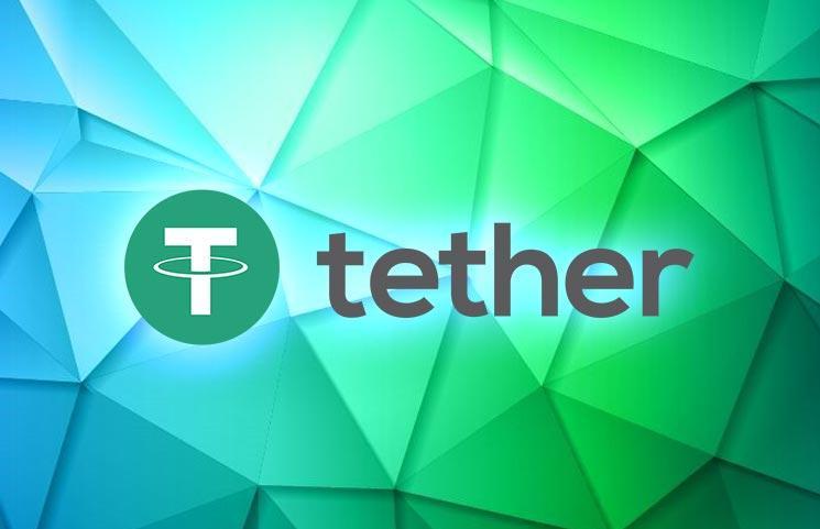 Tether представила новый отчет об обеспечении USDT