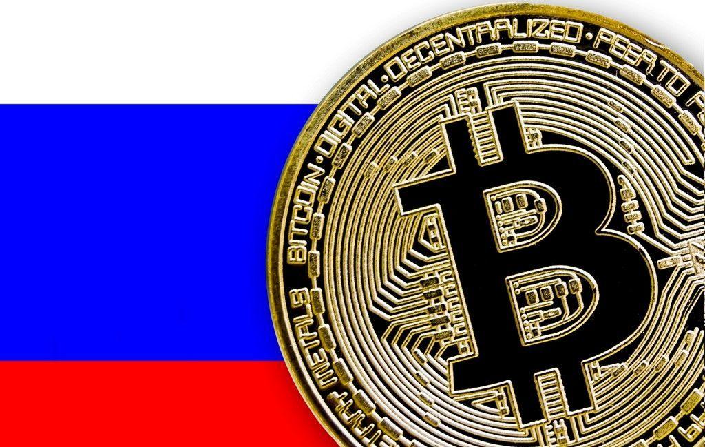 В законодательство РФ могут внести поправки о конфискации криптовалют