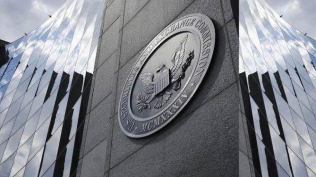 В SEC назначен новый председатель