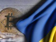 украина биткоин