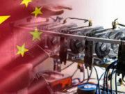 china-mining