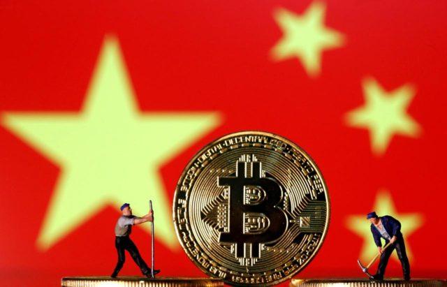 QCP Capital: Рост цены биткоина связан с проблемами китайских майнеров