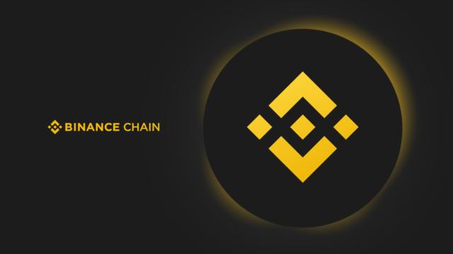Сеть Binance Chain будет обновлена 28 августа