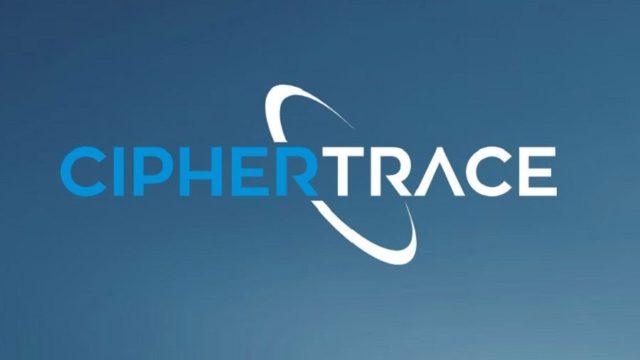 Глава CipherTrace: Криптоиндустрии необходимо быть прозрачной