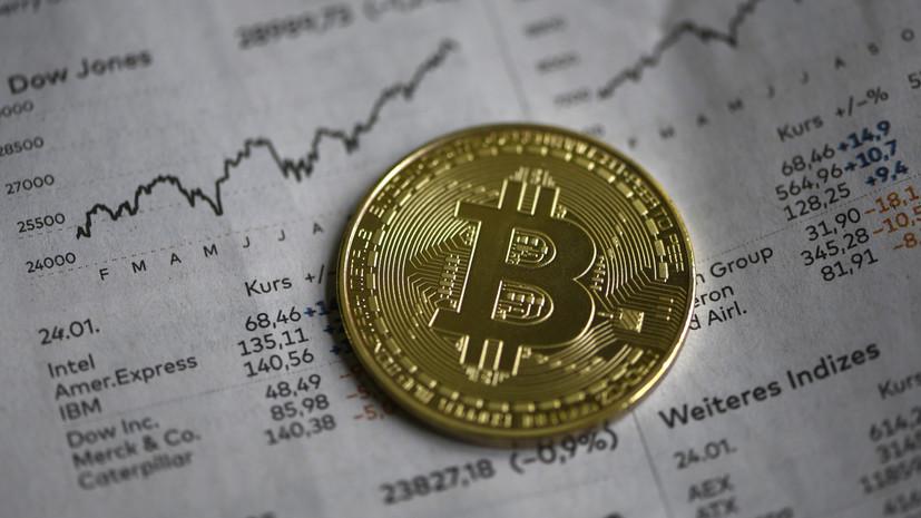 ARK Invest воспользовались падением цены биткоина для новых инвестиций
