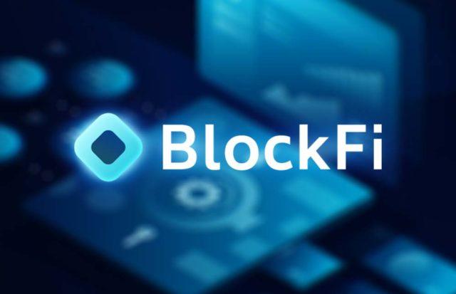 BlockFi останавливает регистрацию по причине спам-атаки