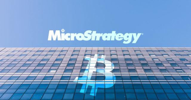 MicroStrategy планирует продолжать инвестировать в биткоин