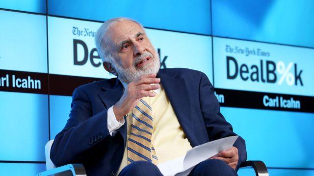Известный миллиардер планирует вложить более $1 млрд в криптовалюты