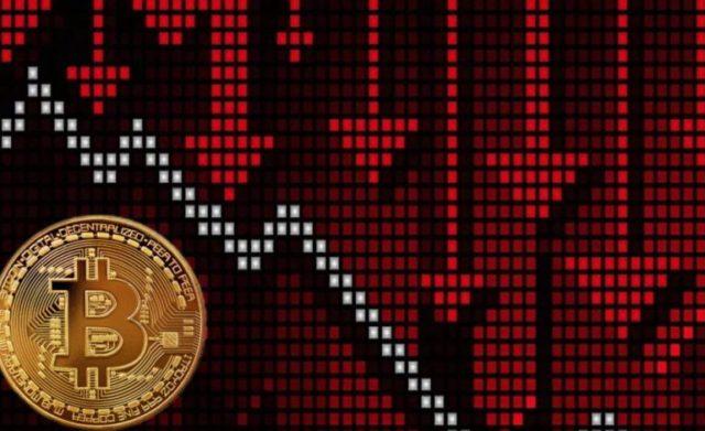 Цена биткоина резко обвалилась на $8,5 тыс