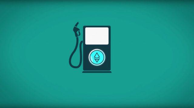 Цена на газ в сети Ethereum упала до полугодового минимума