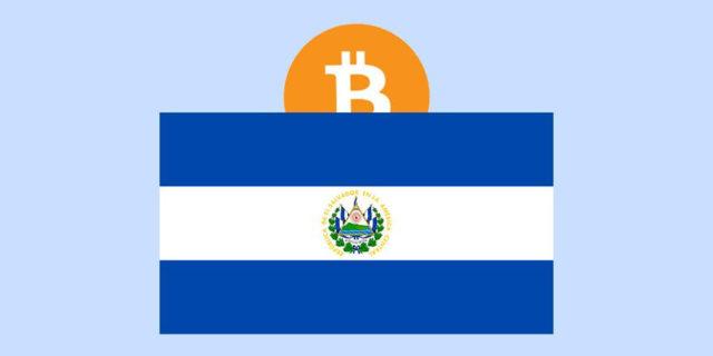 Сальвадор купил первые 200 BTC